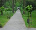 Народна башта